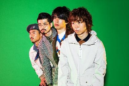"OKAMOTO'S、初のラジオ冠番組が4月より開始 ""未来に残したい新定番=フューチャースタンダード""をテーマにゲストとトーク"