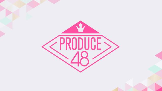 「PRODUCE 48」ロゴ