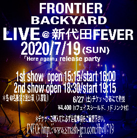 FRONTIER BACKYARD、有観客ライブ『「Here again」RELEASE PARTY』の2nd showを生配信することを決定