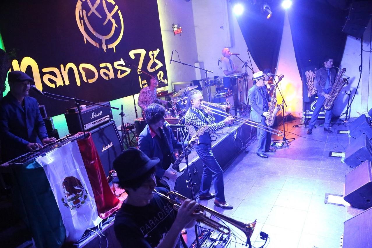 """東京スカパラダイスオーケストラ メキシコ・モンテレイ市内""""Nanodas78 Bar"""""""