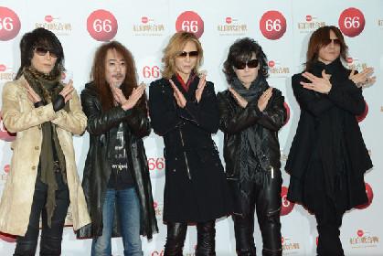 18年ぶり紅白控えたX JAPAN「HIDEとTAIJIも一緒に復活する」