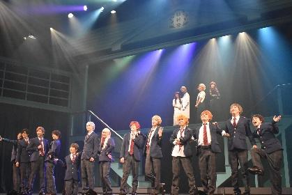 輝く青春を重ねる、男子寮生たちの日々~SCHOOL STAGE『ここはグリーン・ウッド』ゲネプロレポート