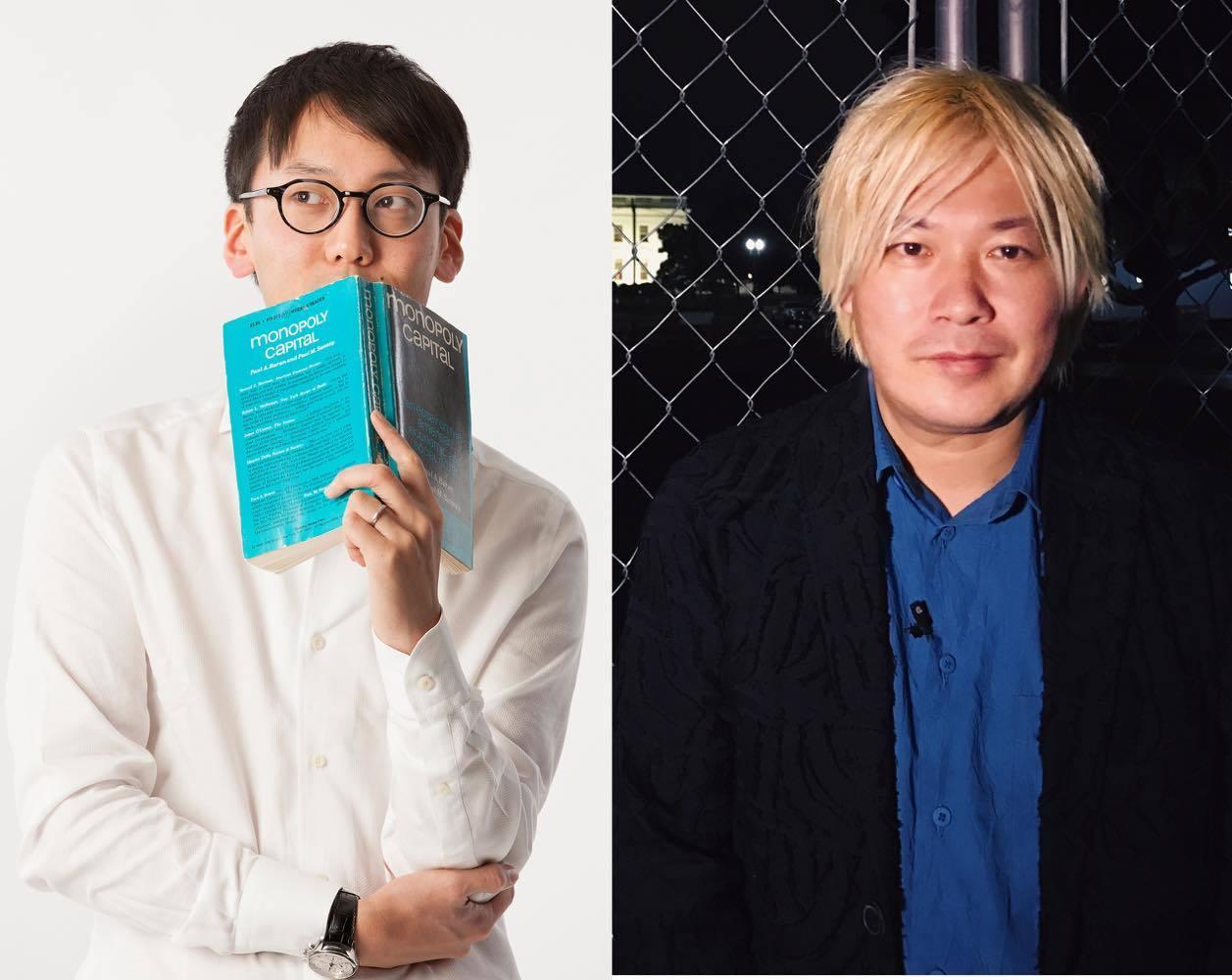 8月22日(日)アトミック・カフェ トーク【津田大介・斎藤幸平】