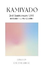 神宿、2周年記念ライブを『神宿YouTubeチャンネル』にて無料生配信決定