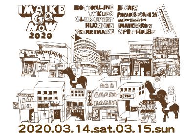 『IMAIKE GO NOW 2020』第三弾出演者発表でLOW IQ 01、TRI4TH、THE BOHEMIANSら19組&日割りを解禁