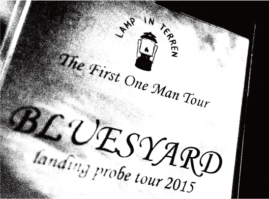"『THE DOCUMENTARY OF THE FIRST ONE MAN TOUR ""BLUESYARD ~landing probe tour 2015~""』"