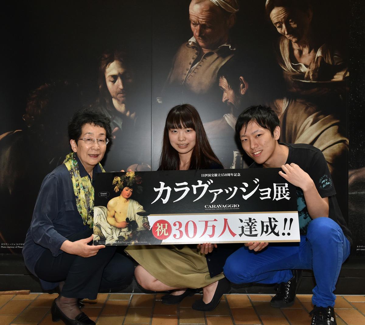 (左から)馬渕館長、熊谷 果南帆さん、井上 雄太さん
