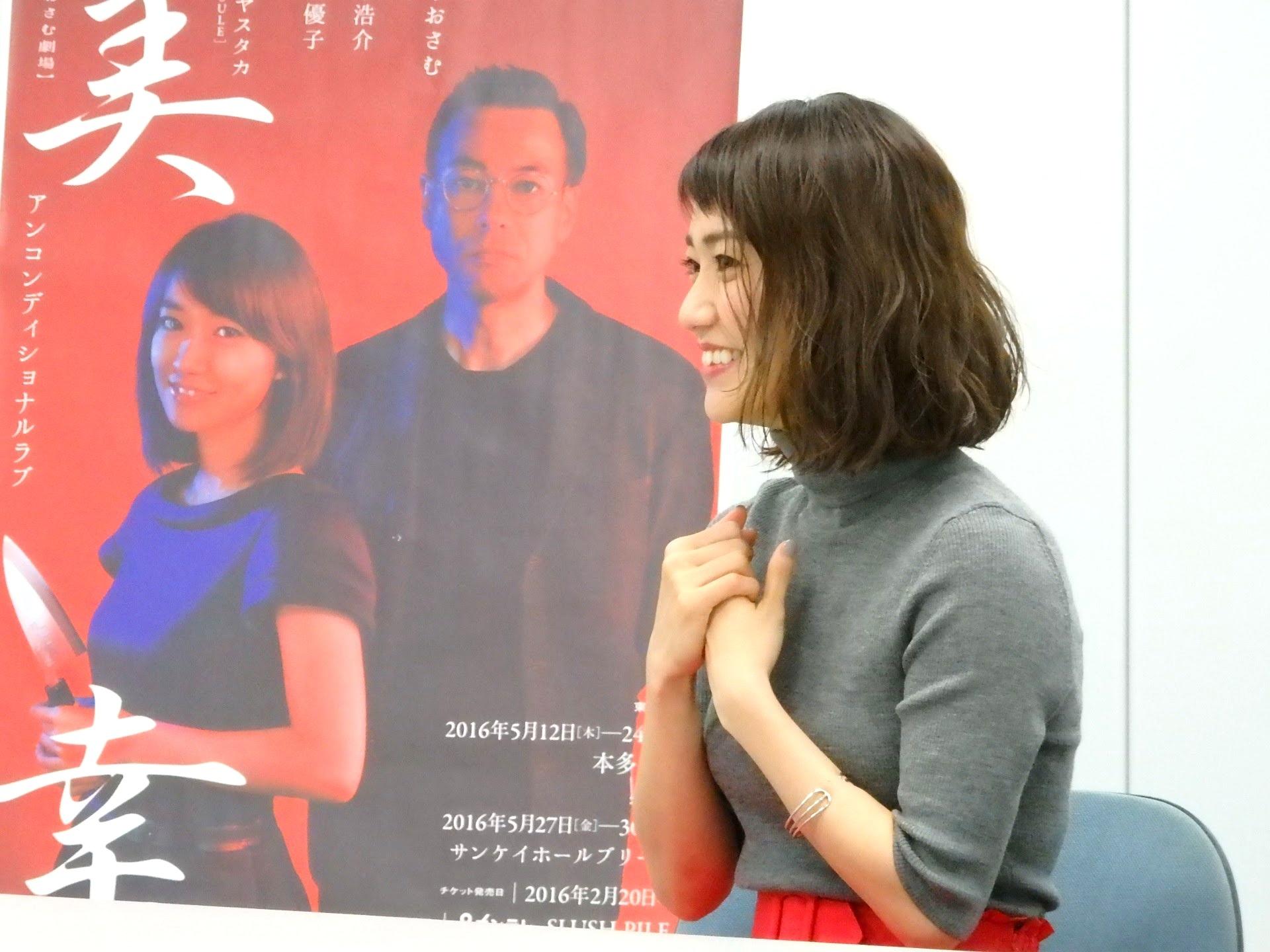 『美幸 ―アンコンディショナルラブ―』出演の大島優子