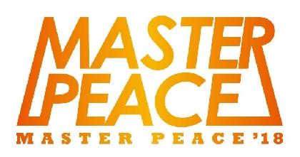 仙台サーキットイベント『MASTER PEACE'18』の第三弾出演アーティストにHH&MM(日向秀和&松下マサナオ) ら7組