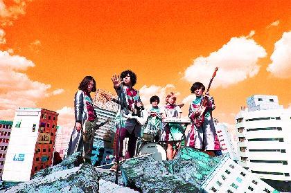 『ウルトラセブン』放送50年記念、円谷プロ公認ウルトラマンシリーズ主題歌のロックカバーアルバム発売