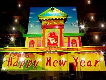 名古屋のプロジェクションマッピングで迎える新年