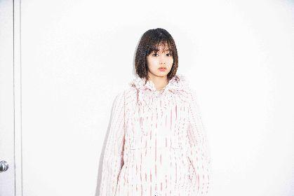 藤原さくら、デジタルシングル「Waver」配信リリース決定、ジャケットアートワークも公開