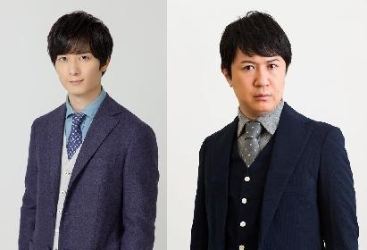 梅原裕一郎・杉田智和のコメント到着 新WEB動画で『アースノーマット』役に