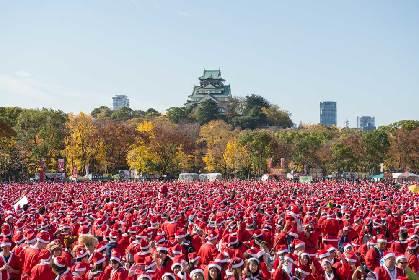 大阪城がサンタで真っ赤に染まる『Osaka Great Santa Run 2015』開催