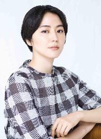 長澤まさみが初の一人芝居に挑戦 蓬莱竜太の演出で新国立劇場に登場
