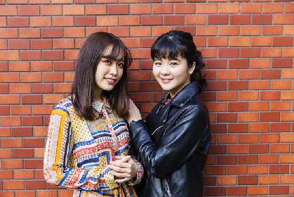 田村芽実×林愛夏 『I Love Musical ~GIFT あなたに贈る詩~』を皮切りにミュージカル界に新たな風を巻き起こしたい!
