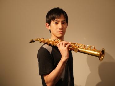 上野耕平(サクソフォン)~「サクソフォンの魅力をもっと伝えたい、それが僕の原動力です」