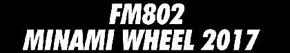『MINAMI WHEEL2017』第一弾で髭男、CHAI、Bentham、ホムカミら90組発表