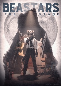 『BEASTARS THE STAGE』に谷口賢志、佐倉花怜、田中彪、伊崎龍次郎 第2弾キャストが発表