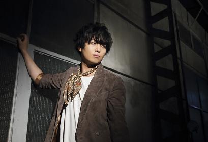 斉藤壮馬、2ndシングルの発売日が決定 アニメ『活撃 刀剣乱舞』のオープニングテーマを収録