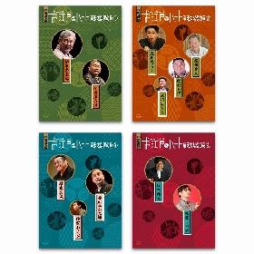 立川志らく・柳家喬太郎・春風亭一之輔らによるイベントをDVD化した、『お江戸@ハート幕末太陽傳の巻』の発売が延期