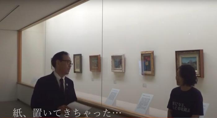 【世田美チャンネル】vol.1  ミュージアム コレクションⅠ「気になる、こんどの収蔵品」① (YouTubeより)