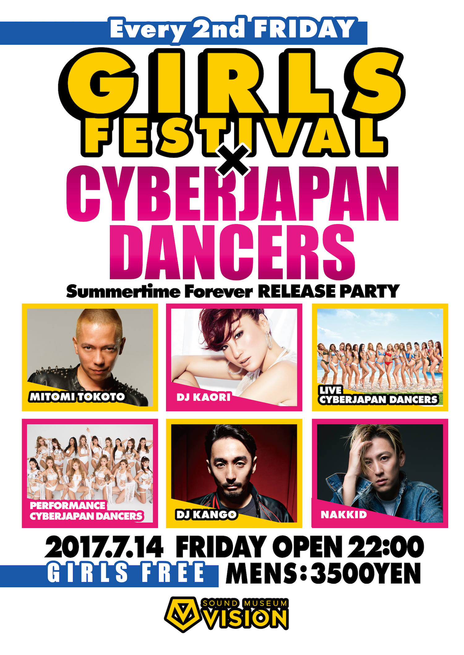『GIRLS FESTIVAL×CYBERJAPAN DANCERS~Summertime Forever RELEASE PARTY~』