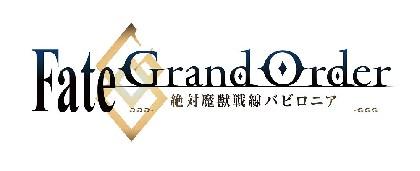 TVアニメ『Fate/Grand Order -絶対魔獣戦線バビロニア-』全21話で放送を決定! 直前特番も放送