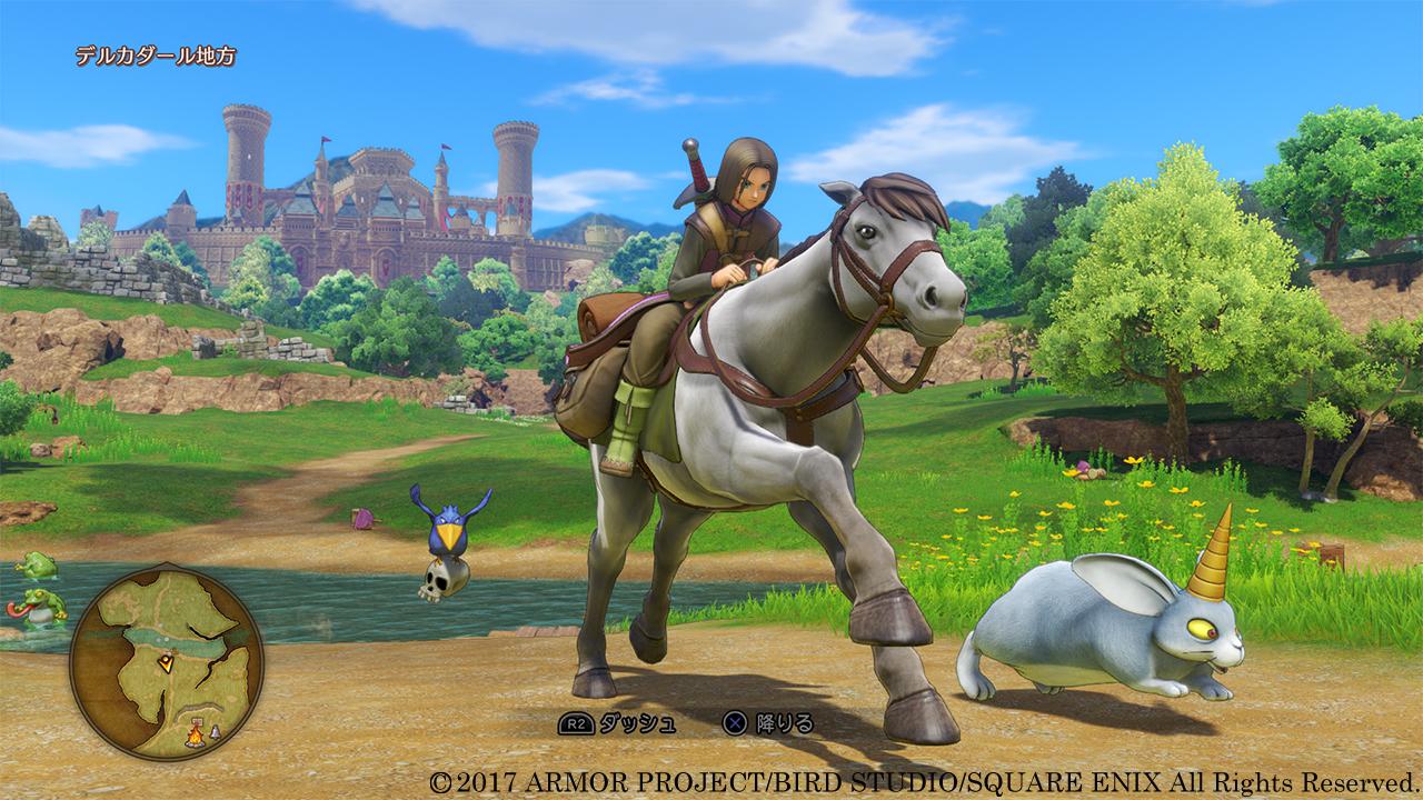 PS4では広大なフィールドを隅々まで楽しめる