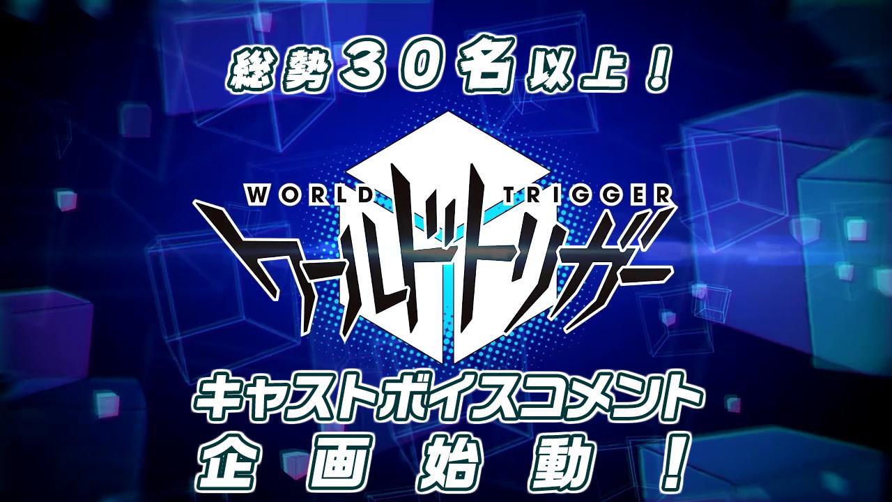 (C)葦原大介/集英社・テレビ朝日・東映アニメーション
