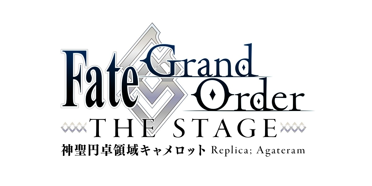©TYPE-MOON/FGO STAGE PROJECT
