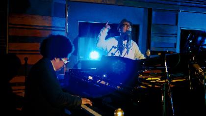 ハナレグミ、池田貴史(レキシ)をピアノ伴奏に迎えて歌ったスタジオライブ映像「発光帯 with 池田貴史」を公開