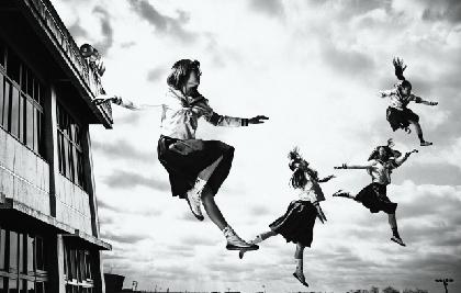 """新しい学校のリーダーズ、ドラマ『女囚セブン』主題歌「毒花」MVで攻めの""""毒花ダンス""""披露"""