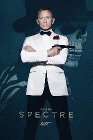 ダニエル・クレイグ主演『007 スペクター』地上波放送が決定 最新作『ノー・タイム・トゥ・ダイ』公開直前にテレ朝系全国ネットに登場
