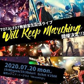 TOTALFAT、無観客生配信ライブ『Will Keep Marching』を7月に開催決定