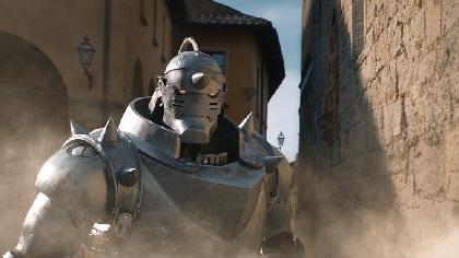 『鋼の錬金術師』で開幕、『牙狼<GARO>神ノ牙』やチェン・チェン×青柳翔『ミスター・ロン』が招待作に 第30回東京国際映画祭
