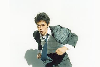 実写映画『宮本から君へ』が2019年秋に公開へ ドラマ版に続き主演は池松壮亮、ヒロインは蒼井優