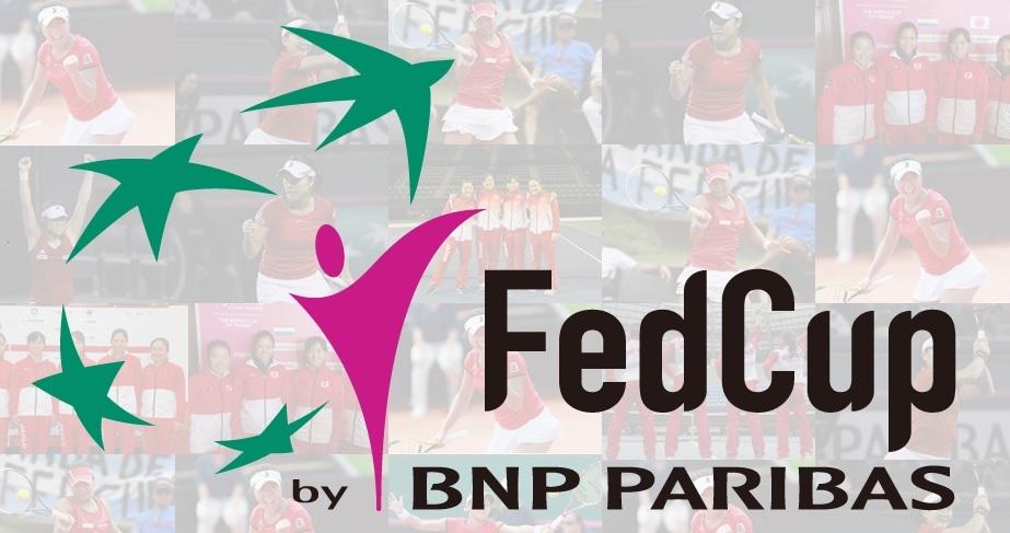 『フェドカップ by BNPパリバ 2019 ワールドグループ2部 プレーオフ 日本 対 オランダ』は4月20日(土)開幕