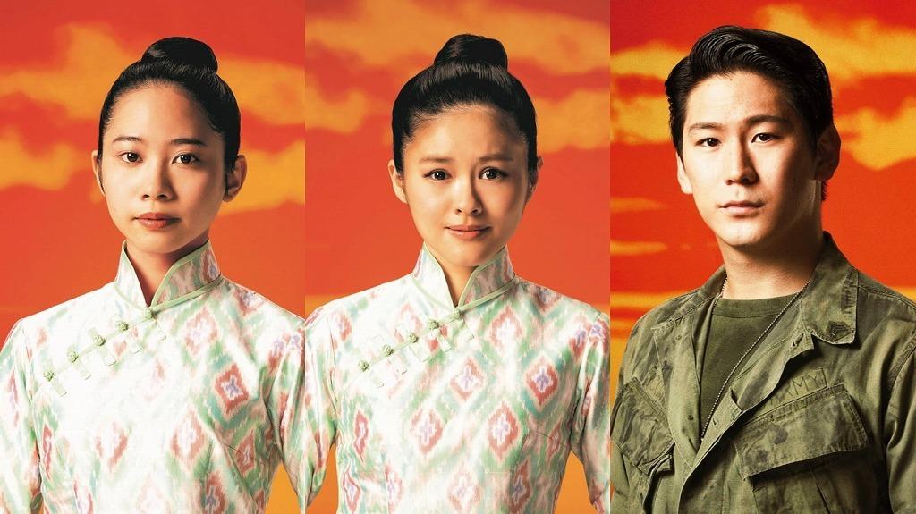 『ミス・サイゴン』 (左から)屋比久知奈、昆夏美、小野田龍之介