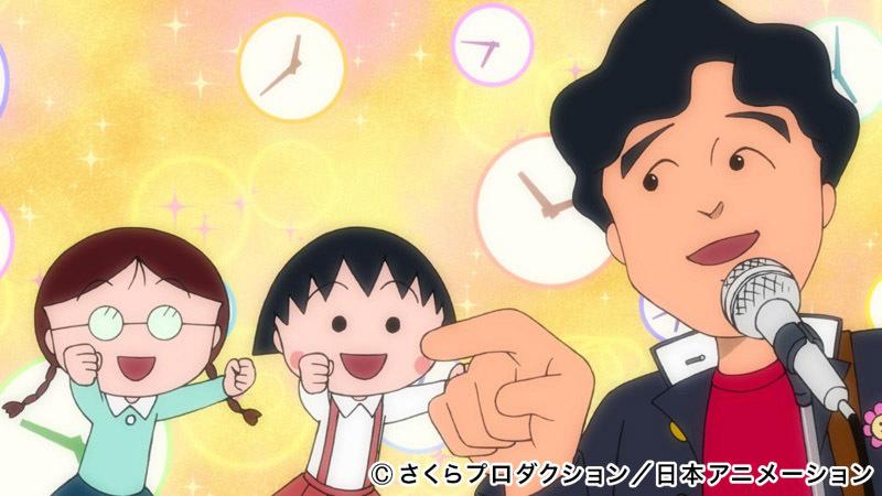 「茅ヶ崎の約束」 桑田少年が歌を披露!? (C)さくらプロダクション/日本アニメーション