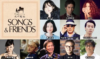 武部聡志プロデュースのアルバムコンセプトライブ、追加出演者発表でYONCE(Suchmos)と家入レオ