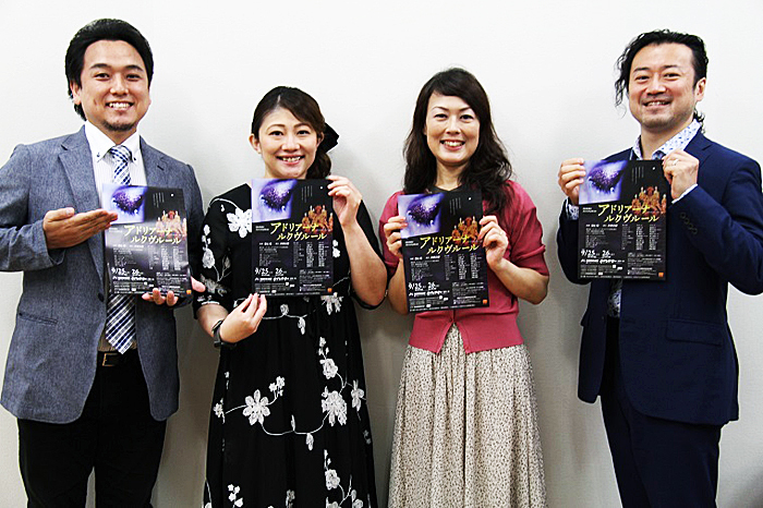 藤田卓也、北野智子、吉岡仁美、清原邦仁 (左から)   (C)H.isojima