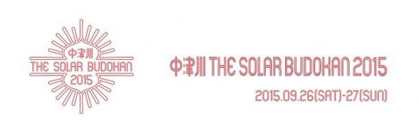 「中津川 THE SOLAR BUDOKAN 2015」ロゴ