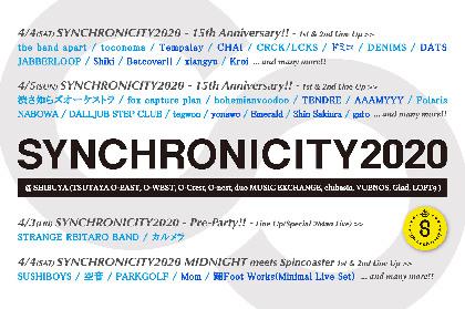 『SYNCHRONICITY2020』Tempalay、CHAIら第2弾出演アーティスト&日割りを発表