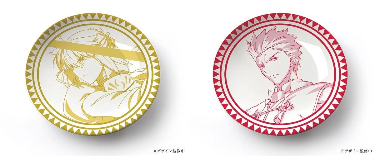 ・有田焼豆皿 400年の歴史を誇る「有田焼」とのコラボ商品
