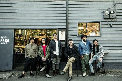 OAU、『New Acoustic Camp』10周年テーマソング「こころの花」を先行配信