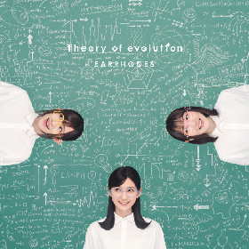 5周年を迎えたイヤホンズの3rdアルバム『Theory of evolution』ジャケット写真を公開、法人別オリジナル特典も発表