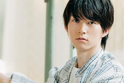 和田雅成、9/5に30歳のバースデーイベントを開催 ゲストは荒牧慶彦、椎名鯛造