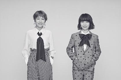 チャットモンチー、『宮藤官九郎のオールナイトニッポンGOLD』に生放送ゲスト決定