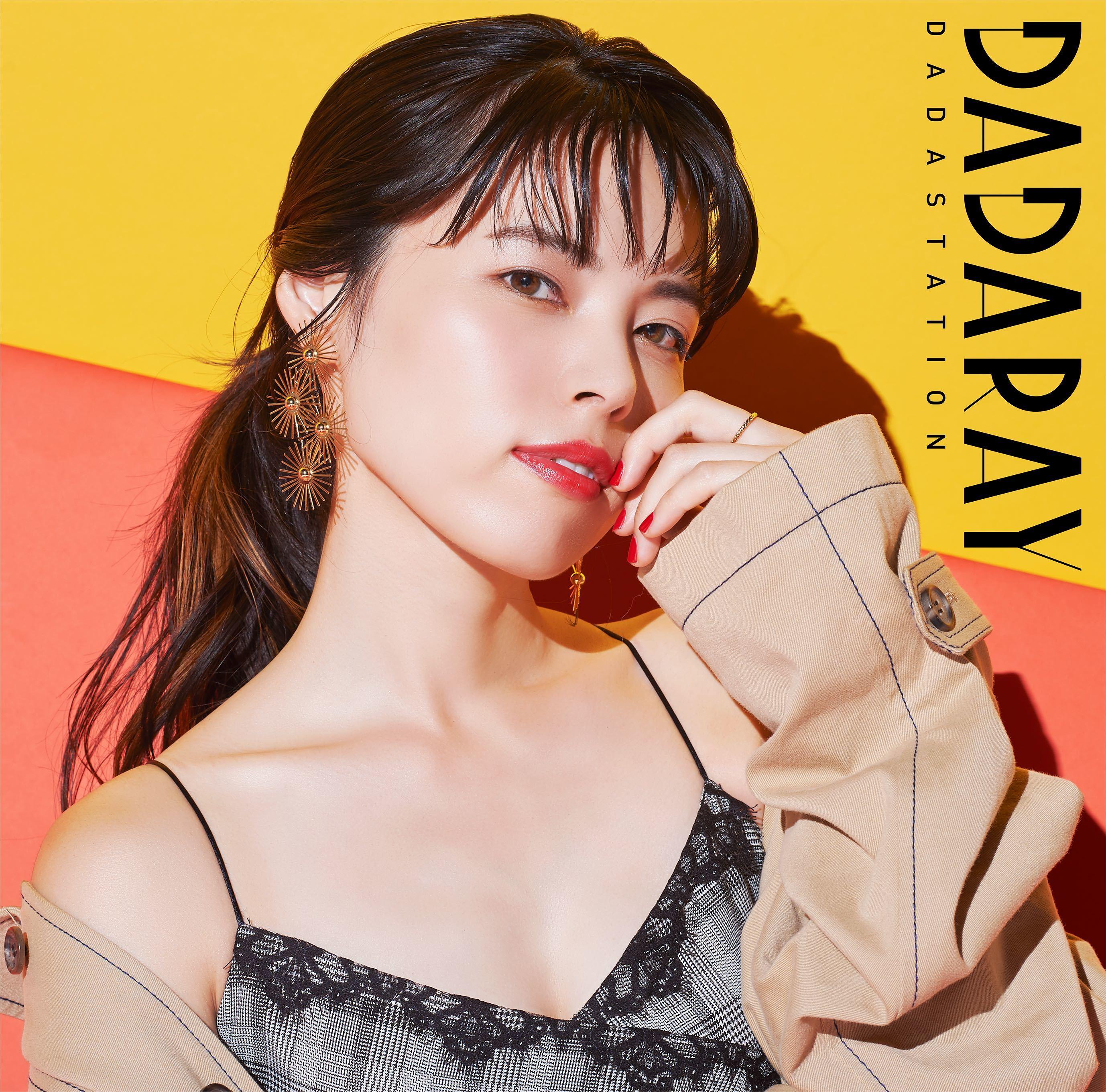 DADARAY 1stフルアルバム『DADASTATION』